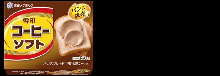 Snow Brand Coffee Soft